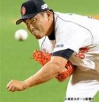 山本昌広杯少年野球大会に出場推薦を頂きました!!